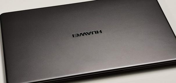 Huawei MateBook D. Jak się go używa i jak sfinansować jego zakup?
