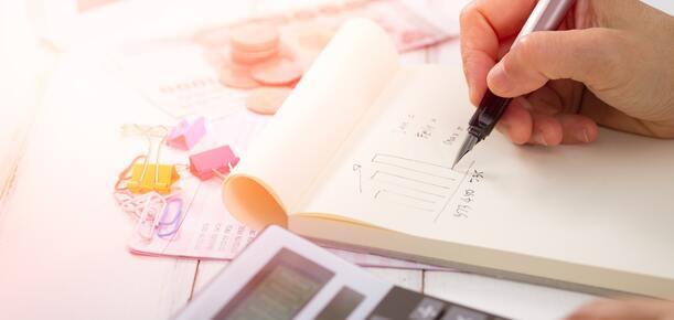 PIT 2020 – ulgi podatkowe
