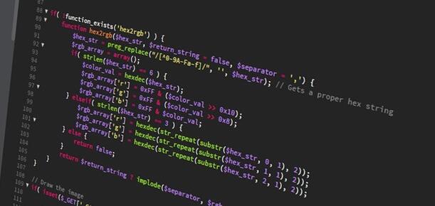 Ulga podatkowa dla programistów - jak płacić tylko 5% podatku?
